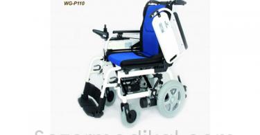 Wollex WG-P110 Akülü Tekerlekli Sandalye (Li-ion Bataryalı)